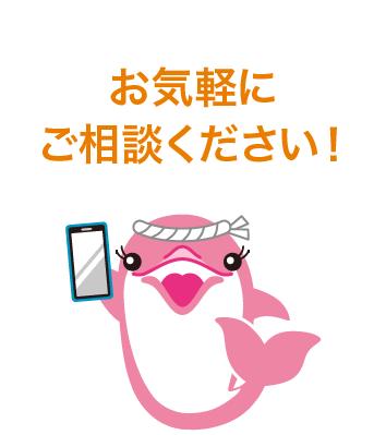 イルカのロゴ