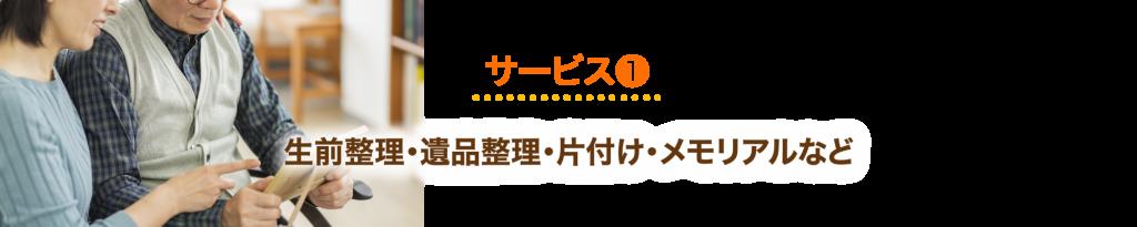 サービスA top画面
